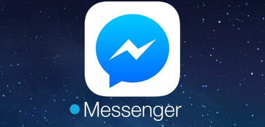 Vous allez enfin pouvoir supprimer les messages envoyés sur Facebook !