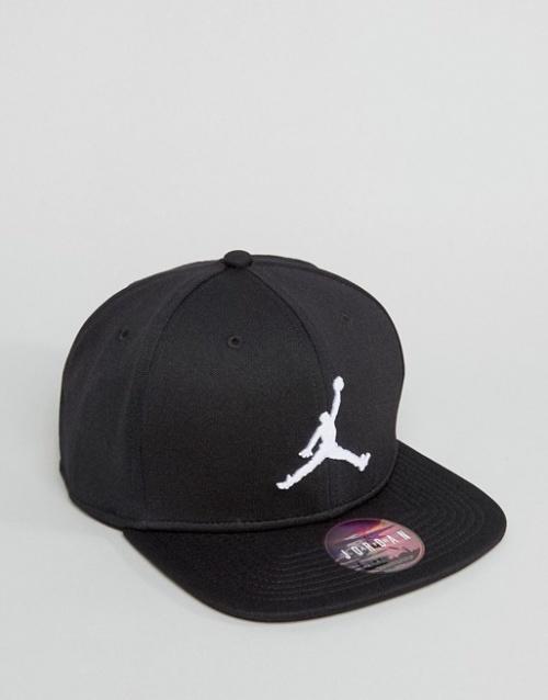 Nike - Casquette