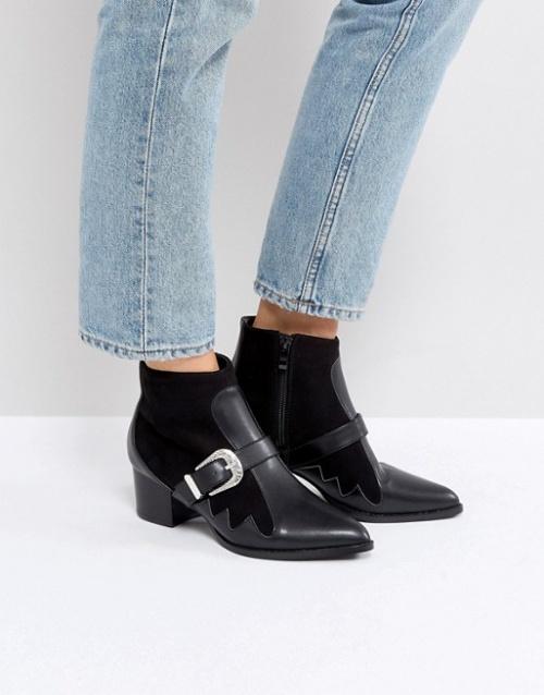 Raid - Boots
