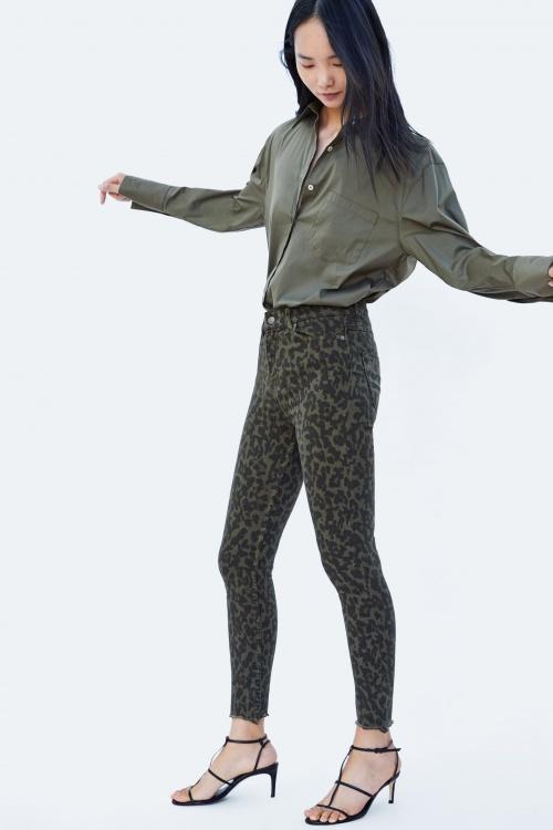 Jeans taille haute kaki imprimé léopard