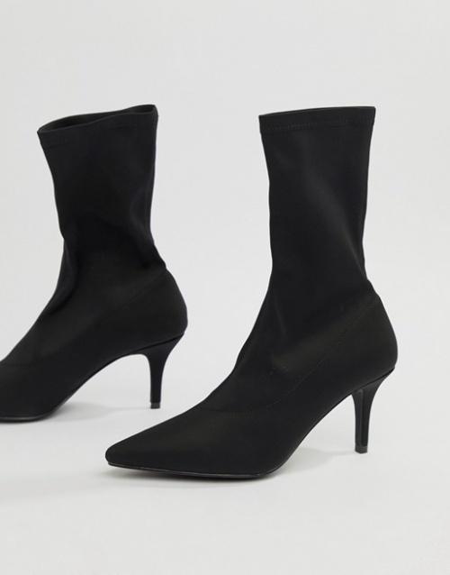 Raid - Phillipa - Bottines pointues effet chaussette