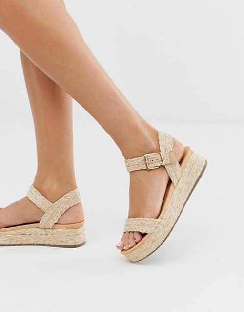 New Look - Espadrilles