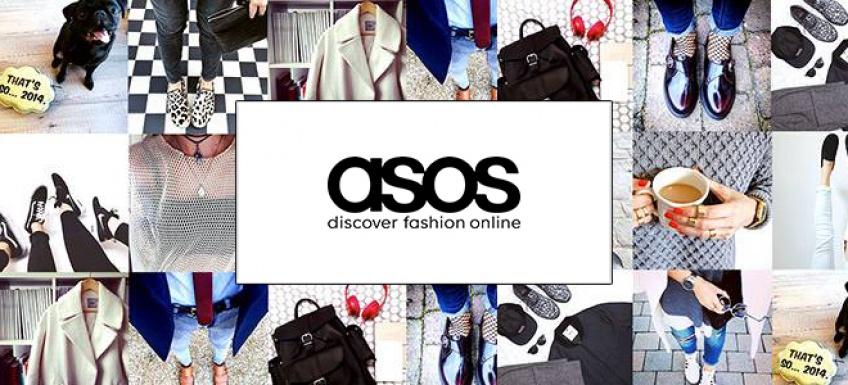 Alerte! Asos lance une nouvelle fonction et elle va vous changer la vie!