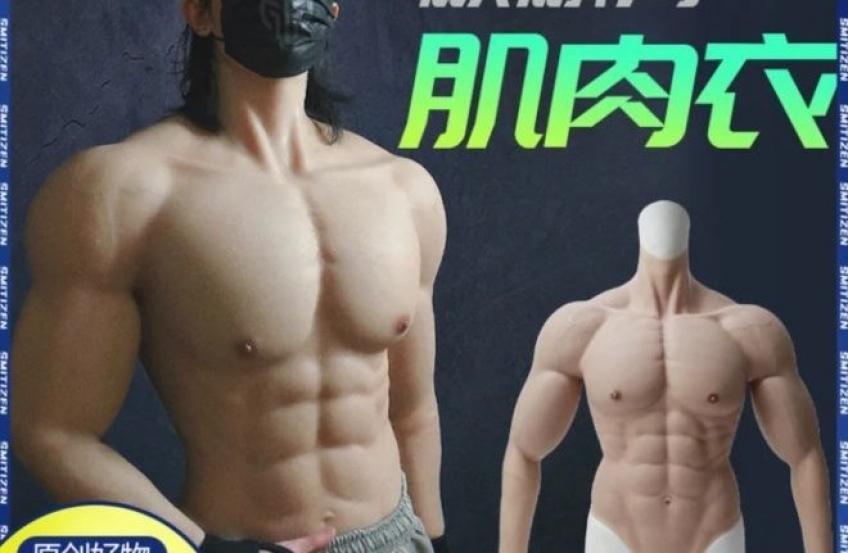 Un corps musclé sans sport grâce à cette combinaison ultra-réaliste