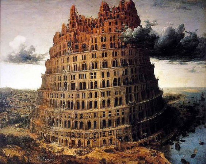 Photo : Tour de Babel - Bruegel