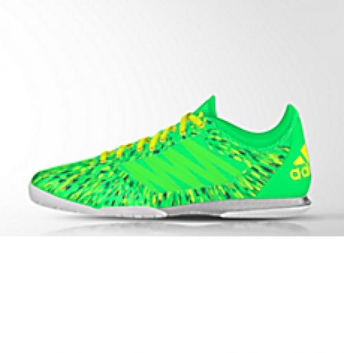 Adidas - baskets personnalisable