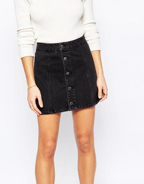 New Look - jupe jean noire