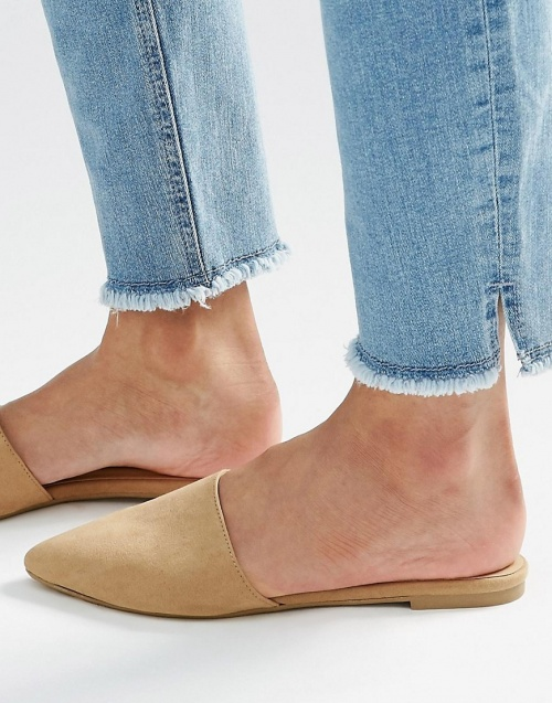 New Look mules daim beige