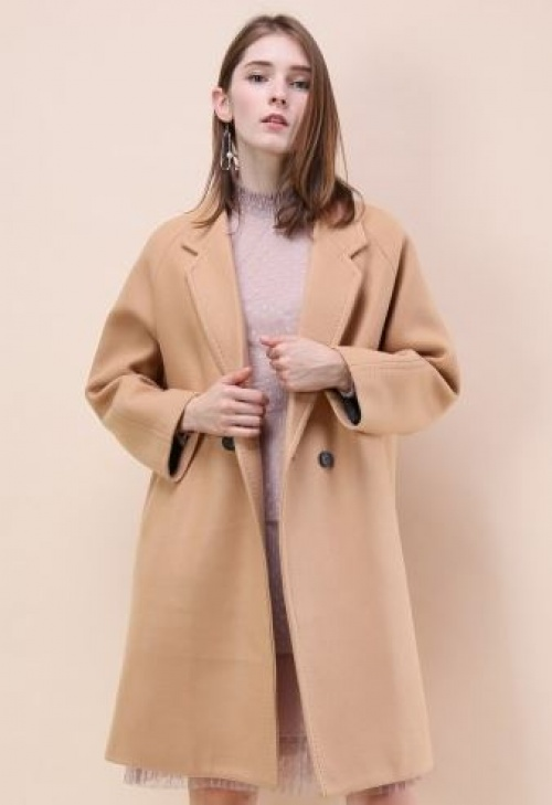 Chicwish - manteau long