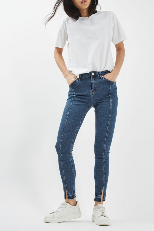 Topshop - skinny à coutures