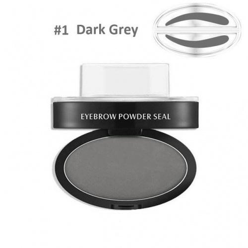 Kit sourcils gris curved