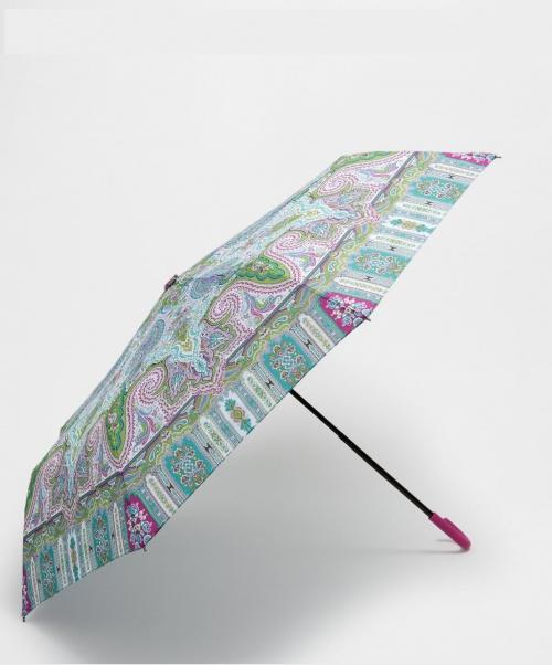 Zara Home - Parapluie