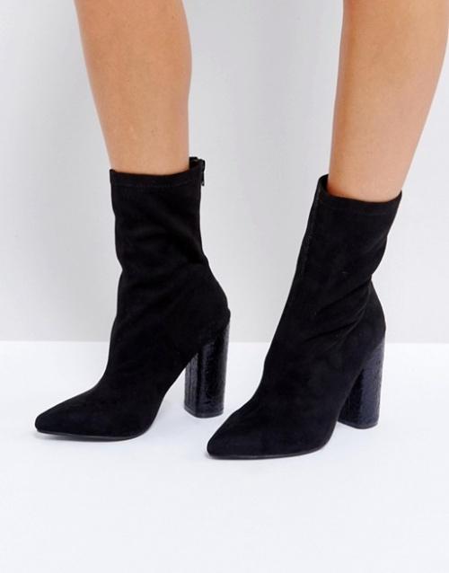 Public Desire - Ankle boots