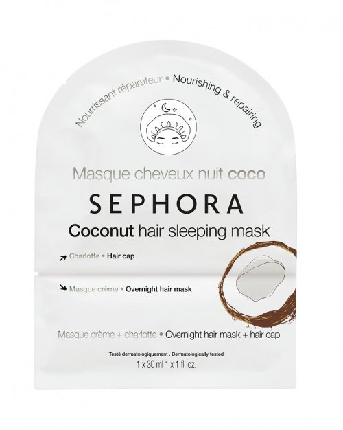 Sephora Collection - Masque cheveux / Coco : Nourrissant réparateur