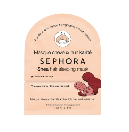 Sephora Collection - Masque cheveux / Karité : Fortifiant anti-casse