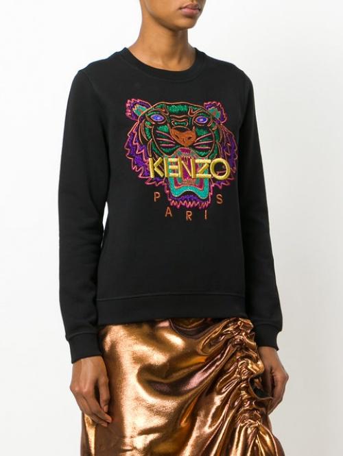 Kenzo - Pull