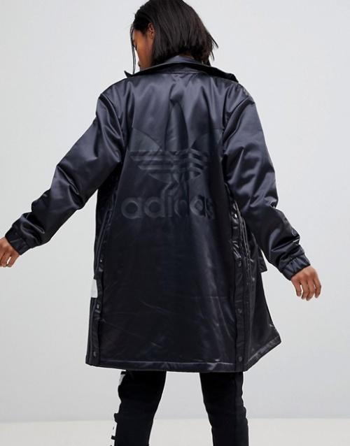 Adidas Originals - Veste