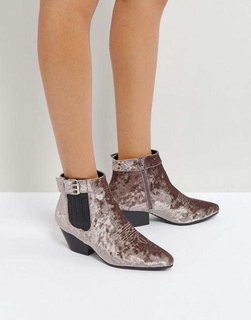 Qupid - Boots