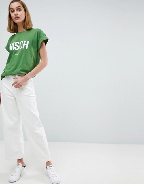 Moss Copenhagen - Jean