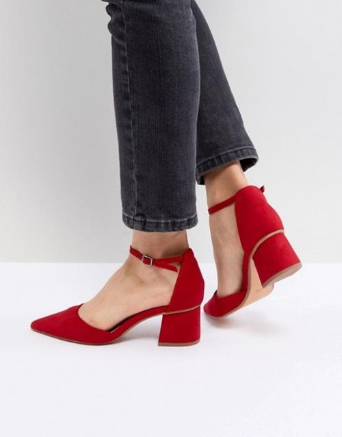 Bershka - Chaussures