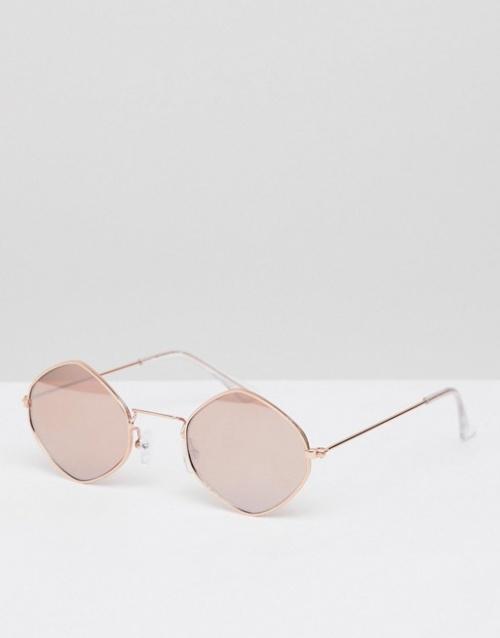 New Look - Petites lunettes de soleil