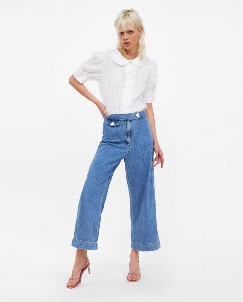 Zara - Jean