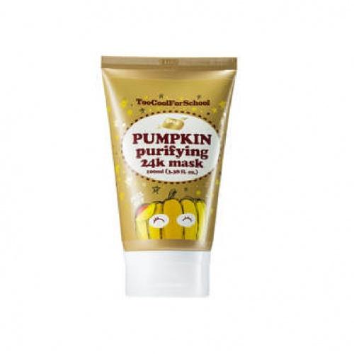 Too Cool For School - Pumpkin Gold Peel Off Mask