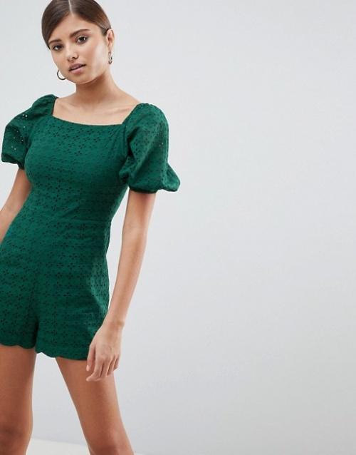 Fashion Union - Combi-short