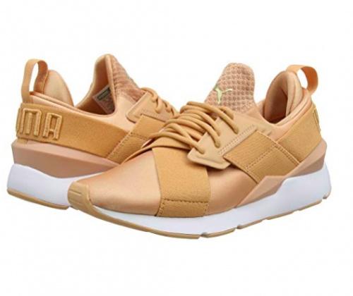 Puma - Baskets dorées à élastiques