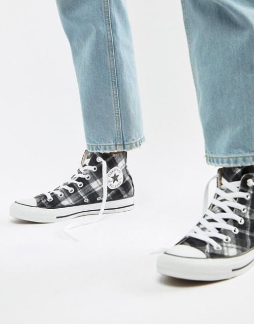 Bershka x Converse - Baskets