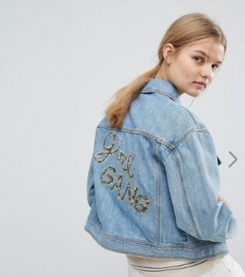 Max & Co - Girl Gang - Veste en jean