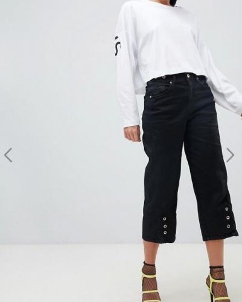 Versace Jeans - Jean large taille haute