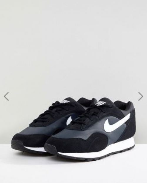 Nike - Outburst - Baskets