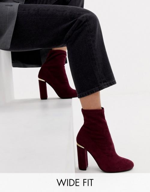 ASOS Design - Bottes chaussettes