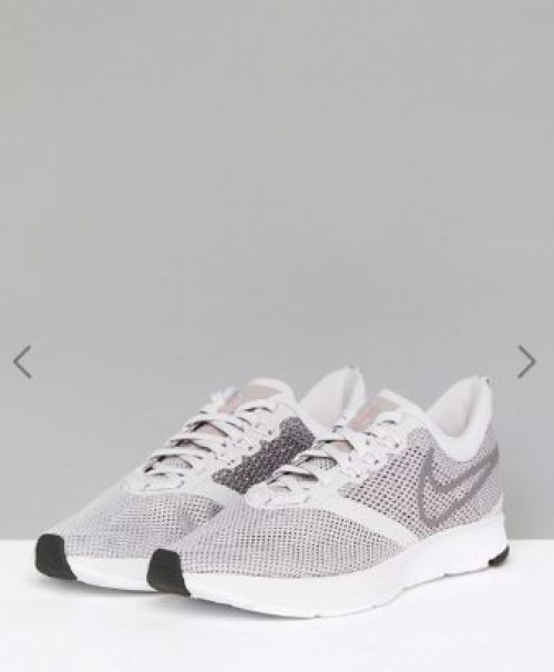 Nike Running - Air Zoom Strike - Baskets