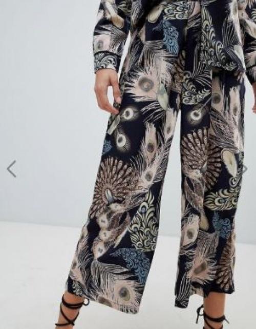 Missguided - Jupe-culotte à imprimé plume de paon