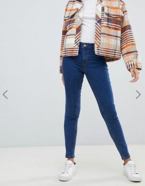 New Look - Jenna - Jean skinny