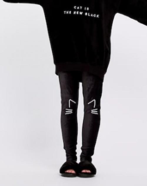 Oysho - Legging