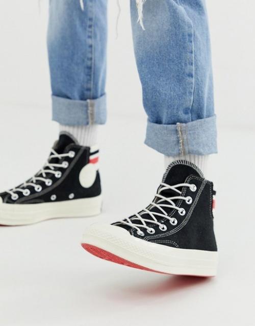 Converse - Baskets montantes
