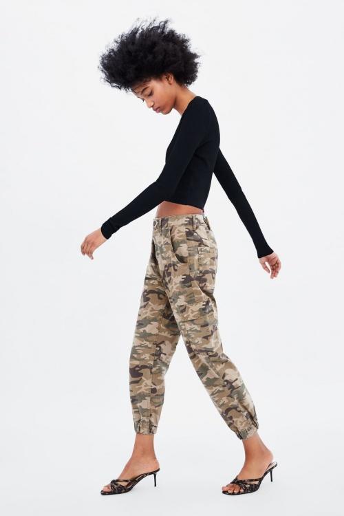 Zara - Pantalon baggy camouflage