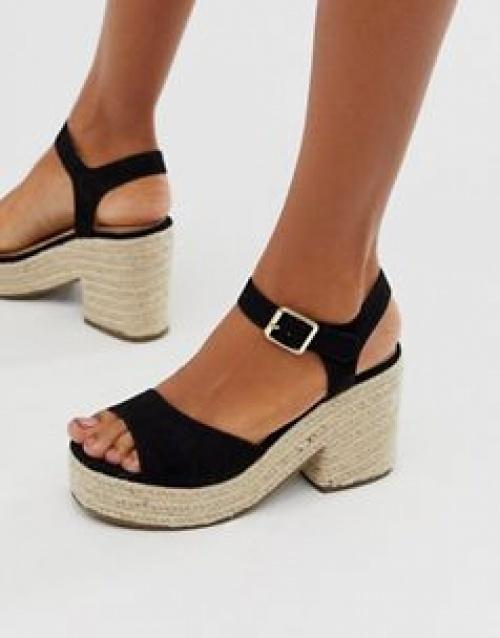 Head Over Heels - Kace - Exclusivité - Sandales à semelle compensées
