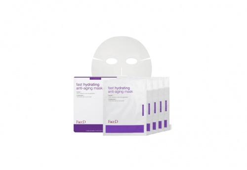 Faced - Kit Masques Hydratation Immédiate