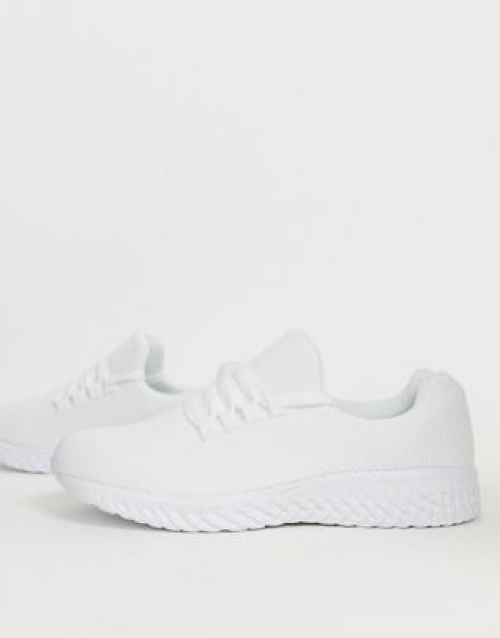 New Look - Baskets