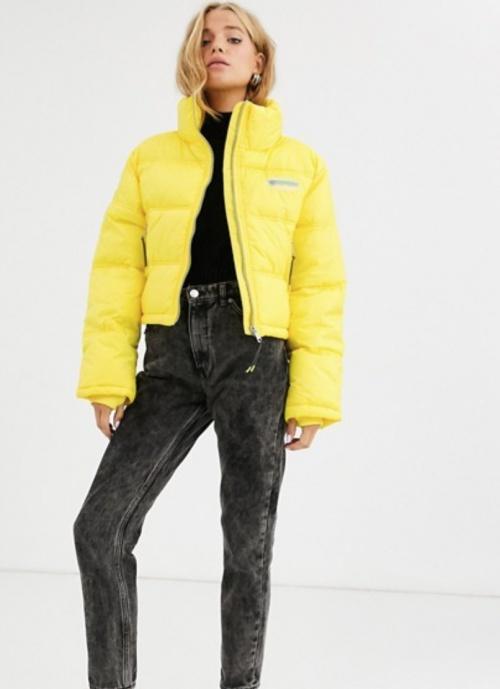 Pull & Bear - Doudoune courte jaune