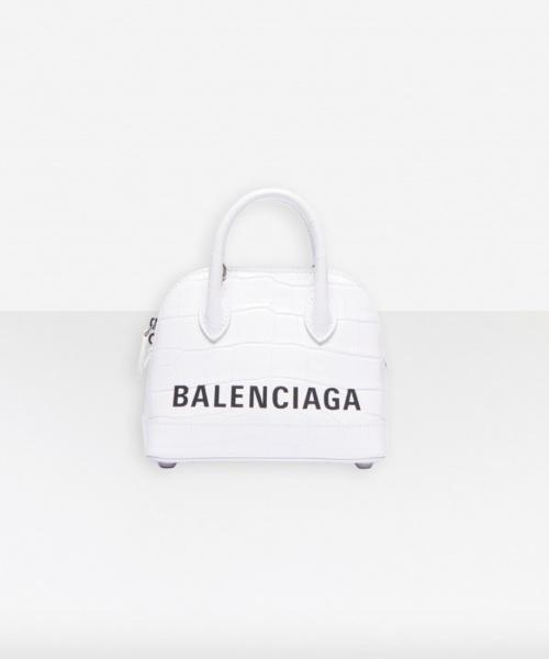 Balenciaga - Petit sac blanc