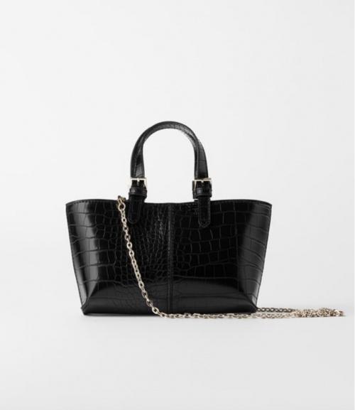 Zara - Mini sac imprimé animalier
