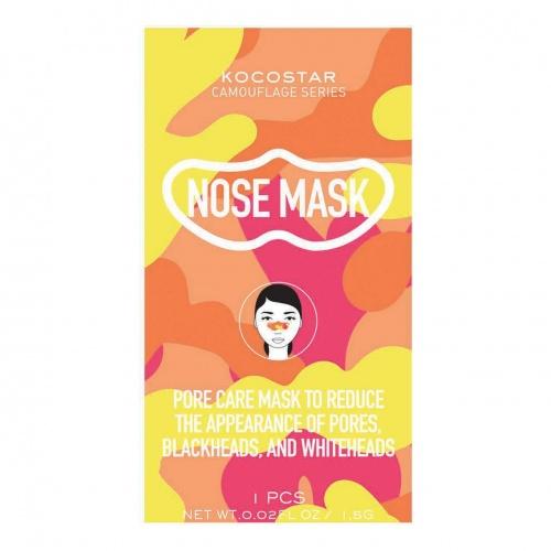 Camo - Nose Mask