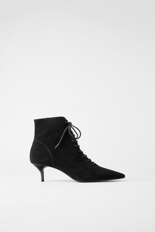 Zara - Bottines à lacets