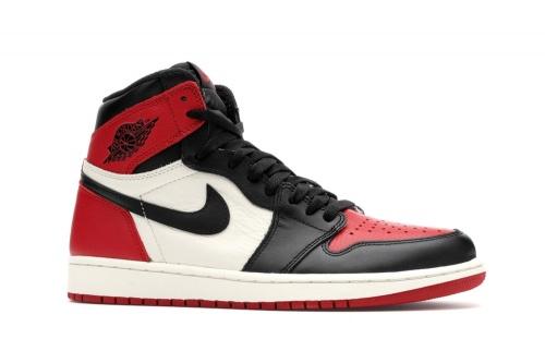 Nike - Baskets Jordans
