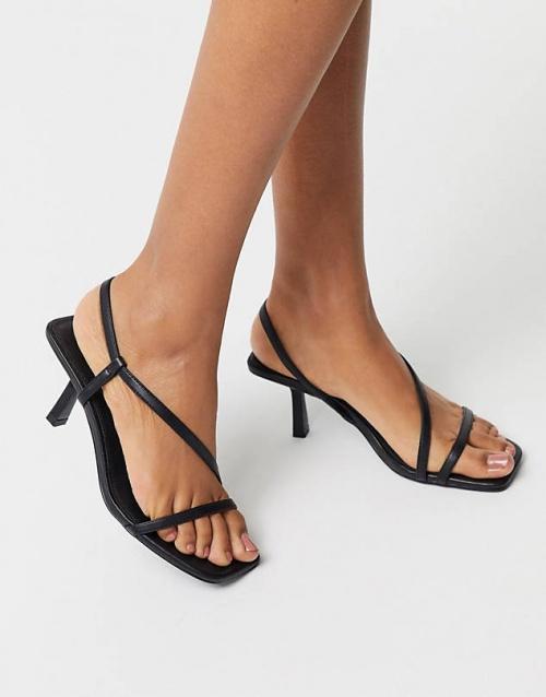 ASOS DESIGN - Sandales à brides